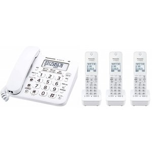 パナソニック 子機3台付 コードレス 留守番 電話機  (VE-GZ21DL-W子機1台付+増設子機2台)増設設定済み! 訳あり特価!|mokus
