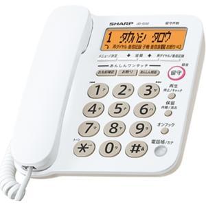 送料無料(一部地域除く)SHARP シャープ 電話機 JD-G32CL・親機のみ 子機なし・迷惑電話対応機能付・留守録機能・壁掛け対応 訳あり特価!