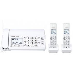子機2台付 Panasonic パナソニック おたっくす デジタルコードレス FAX  留守番 電話機 KX-PD215DL-W子機1台付+増設子機1台(KX-PD215DW相当品)増設設定済み|mokus