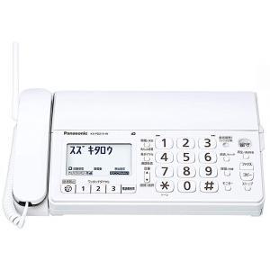 送料無料(一部地域除く)パナソニック おたっくす FAX電話機 KX-PD215-W(KX-PD215DL-W親機のみ、子機なし)留守録 迷惑対策 訳あり(要商品情報確認)特価!
