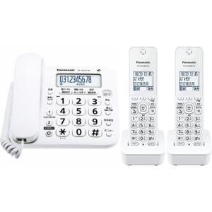 送料無料(一部地域除く) 子機2台付 パナソニック コードレス 留守番 電話機 VE-GD26DL-W子機1台付+増設子機1台( VE-GD26DW-W 相当品 )増設設定済み!|mokus