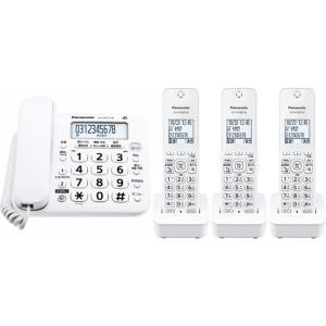 送料無料(一部地域除く) 子機3台付 Panasonic パナソニック コードレス 留守番 電話機 (VE-GD26DL-W子機1台付+増設子機2台)増設設定済み! 訳あり特価!|mokus