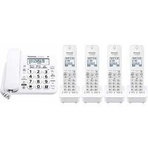 送料無料(一部地域除く) 子機4台付 Panasonic パナソニック コードレス 留守番 電話機( VE-GD26DL-W子機1台付+増設子機3台)増設設定済み!訳あり特価!|mokus