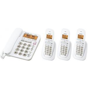 送料無料(一部地域除く)子機3台付  シャープ  コードレス 留守番 電話機 JD-G32CL子機1台付+増設子機2台 迷惑電話対応  デジタル留守録|mokus