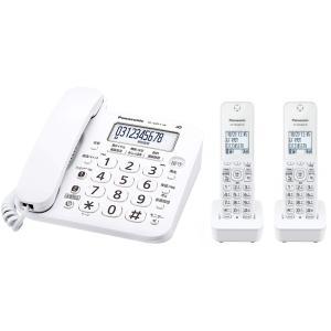 パナソニック 子機2台付 コードレス 留守番 電話機  VE-GZ21DL-W(子機1台付)+増設子機1台(VE-GZ21DW相当品) 増設設定済み! 訳あり特価!|mokus
