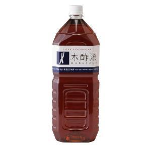2L入り・ お風呂用木酢液 ・ かゆみ・加齢臭や体臭・冷えが...