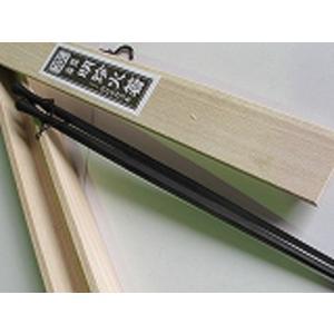 焼きいれ、火箸、明珍27cm