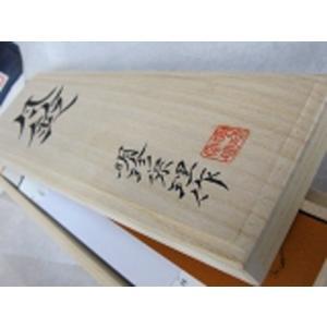 明珍火箸風鈴20〜21cm火箸4本で素晴らしい音色の風鈴。 明珍火箸風鈴は、透き透った素晴らしい、雅...