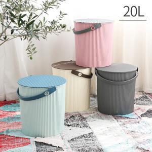 バケツ オムニウッティ LL omnioutil 20L 日本製 ゴミ箱 フタ付き 収納ボックス 野外 ランドリーバスケット キッチン かわいいの写真