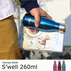 水筒 直飲みタイプ SWELL BOTTLE スウェル 26...