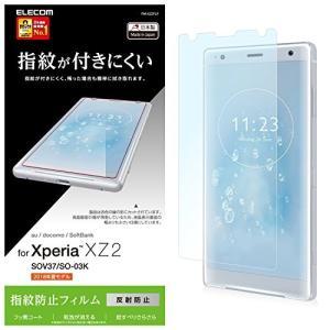 エレコム Xperia XZ2/液晶保護フィルム/防指紋/反射防止 PM-XZ2FLF|molto-bene