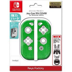 【任天堂ライセンス商品】Joy-Con TPU COVER for Nintendo Switch グリーン|molto-bene