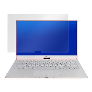 日本製 指紋が目立たない 光沢液晶保護フィルム Dell XPS 13 (9370) 用 OverLay Brilliant OBXPS139370/|molto-bene