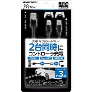 PS5コントローラ用充電ケーブル『ダブルUSB Type-Cケーブル5』 - PS5 molto-bene