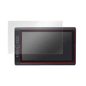 指紋が目立たない 光沢液晶保護フィルム Wacom MobileStudio Pro 13 用 OverLay Brilliant OBWACOMMS|molto-bene