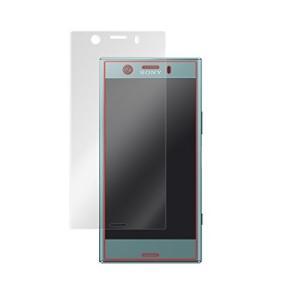 指紋が目立たない 光沢液晶保護フィルム Xperia XZ1 Compact SO-02K 表面用 OverLay Brilliant OBEXPER|molto-bene