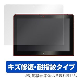OverLay Magic for ThinkPad 10 液晶 保護 シート 傷修復 耐指紋 防指紋 指紋がつきにくい キズ修復 フィルム プロテク|molto-bene