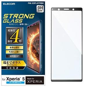 エレコム Xperia 5 フィルム フルカバーガラス 3次強化 [角割れにも強い最強加工] 透明 ブラック PM-X5FLGTRBK|molto-bene