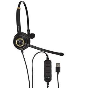 Discover D711U プロフェッショナルシングルスピーカー 有線USBヘッドセット PC、ノートパソコン、Mac、スカイプ、音声ディクテーショ|molto-bene