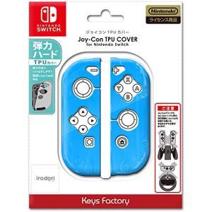 【任天堂ライセンス商品】Joy-Con TPU COVER for Nintendo Switch ブルー|molto-bene