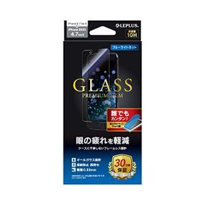 iPhone SE (第2世代)/8/7/6s/6 ガラスフィルム「GLASS PREMIUM FILM」 スタンダードサイズ ブルーライトカット|molto-bene