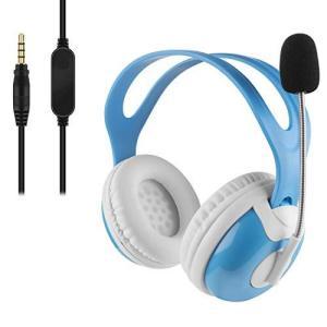 LinkIdea 子供用ヘッドフォン 調節可能なUSBヘッドセット マイク付き 子供 女の子 男の子 オンラインクラス&会議電話&学校有線ヘッドフォン|molto-bene