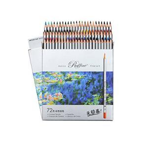色鉛筆 72色セット 塗り絵 大人の塗り絵 彩色 カラーペン 画材セット 油性色鉛筆 カラフル プレゼント用 スケッチ イラスト クリスマス 誕生日|molto-bene