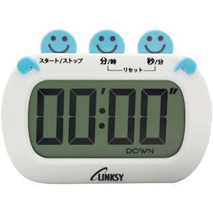LINKSY (リンクシー) キッチンタイマー(デジタル) ホワイト 85×61×18mm 仲良しタイマー 簡単操作の3つボタン LTY100W molto-bene