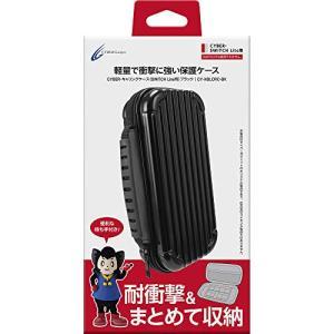 CYBER ・ キャリングケース( SWITCH Lite 用) ブラック - Switch|molto-bene