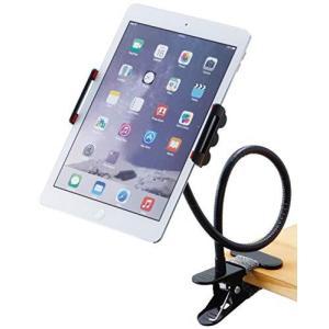 デジタルランド DDL タブレット アームスタンド クリップ式 ブラック (軽量 ベッド 寝ながら OK 全長最大65cm、スマートフォン対応 汎用設|molto-bene
