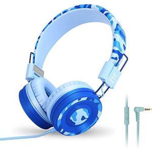 Yomuse C89 密閉型 Stereo ヘッドホン 折りたたみ式 迷彩 ブルー|molto-bene