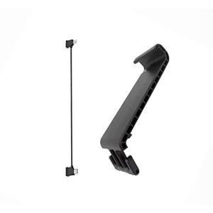 SHEAWA DJI Mavic Air 2用 タブレットホルダー+iPad/iPhone用接続ケーブル 送信機用 固定ホルダー 150~180mm|molto-bene
