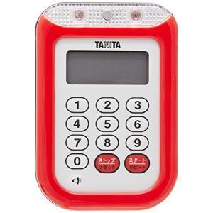 タニタ(TANITA)防水大音量 タイマー レッド TD-377 molto-bene