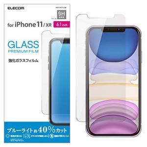 エレコム iPhone 11 / iPhone XR 強化ガラス フィルム 0.33mm ブルーライト 高光沢 [画質を損ねない、驚きの透明感] PM|molto-bene