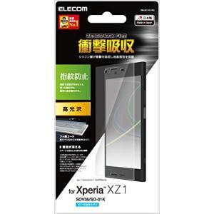 エレコム Xperia XZ1/液晶フィルム/衝撃吸収/防指紋/光沢|molto-bene