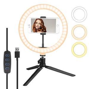 FOMITO リングライト 10インチ USB給電 三つモード 自撮りライト molto-bene