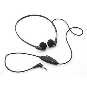 Lanier MP 555 Replacement Headset- 3.5 mm Mono/Stereo Dual Speaker Transcri|molto-bene