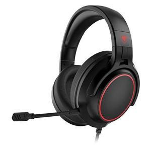 NUBWO N20 ステレオゲーム用ヘッドセット 取り外し可能なノイズキャンセリングマイク 自宅用ヘッドフォン マイク付き PS5 PS4 Xbox molto-bene