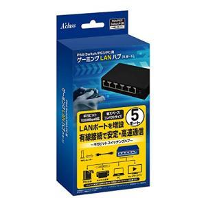 PS4/PS3/Switch/PC用 ゲーミングLANハブ|molto-bene