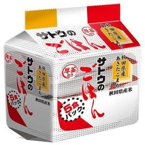 サトウのごはん 秋田県産あきたこまち 200g 5食パック×8個|molto-bene