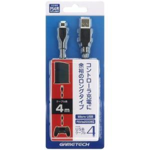 PS4/PSVita (PCH-2000) 用USBケーブル『USBケーブル4』 (4m)|molto-bene
