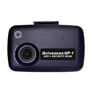 アサヒリサーチ Driveman ドライブレコーダー GP-1フルセット 3芯車載用電源ケーブルタイプ GP-1F|molto-bene