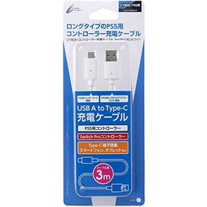 CYBER ・ コントローラー充電ケーブル3m ( PS5 用) ホワイト【プラグUSB A 、Type-C 】- PS5 molto-bene