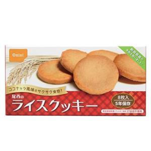 尾西のライスクッキー 24箱 5年保存 特定原材料27品目不使用ノンアレルギークッキー|molto-bene