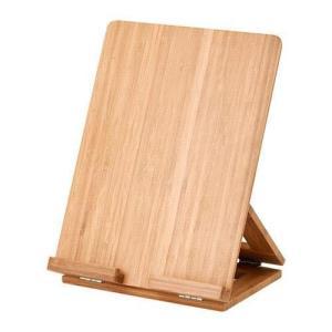 IKEA/イケア GRIMAR :タブレット用ホルダー20x26.5 cm 竹(304.298.87)|molto-bene