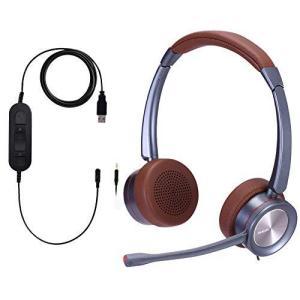 Jaracom USBヘッドセット/ 3.5mmコード付きヘッドフォン マイクノイズキャンセリング マイクミュート ポータブルPCヘッドフォン 回転式|molto-bene