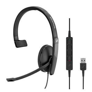 Sennheiser SC 130 USB (508314) - ビジネスプロフェッショナル用片面(モノラル)ヘッドセット | HDステレオサウンド|molto-bene