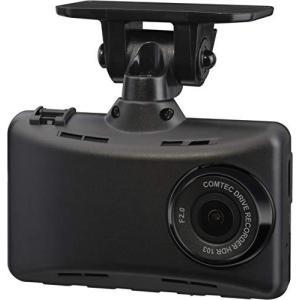 コムテック ドライブレコーダー HDR103 200万画素 Full HD 3年保証 駐車監視 常時録画 衝撃録画 HDR103|molto-bene