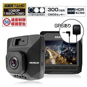 パパゴ(Papago) ドライブレコーダー GoSafe D11 最大64GB対応 高画質フルHD GPS付属 GS-D11-GPS16|molto-bene