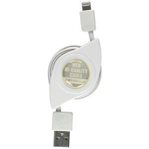 UB-09WH USB充電ケーブル Lightning端子 巻取り ホワイト|molto-bene